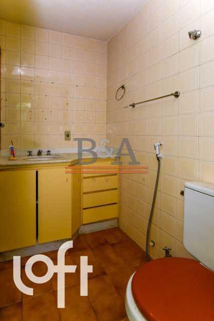 desktop_bathroom00 - CANDIDO MENDES, GLORIA. - COAP20461 - 20