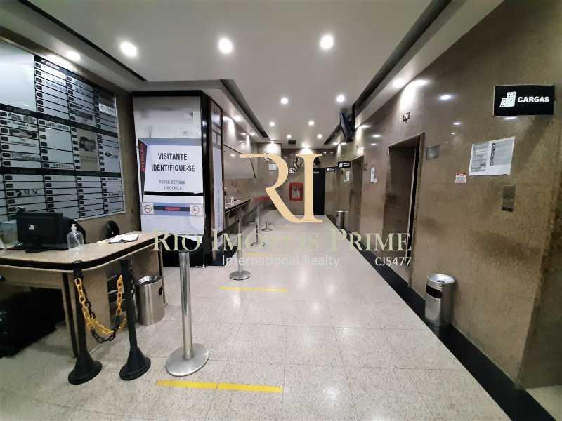 PORTARIA - Fachada - Condomínio do Edifício Delamare - 169 - 1