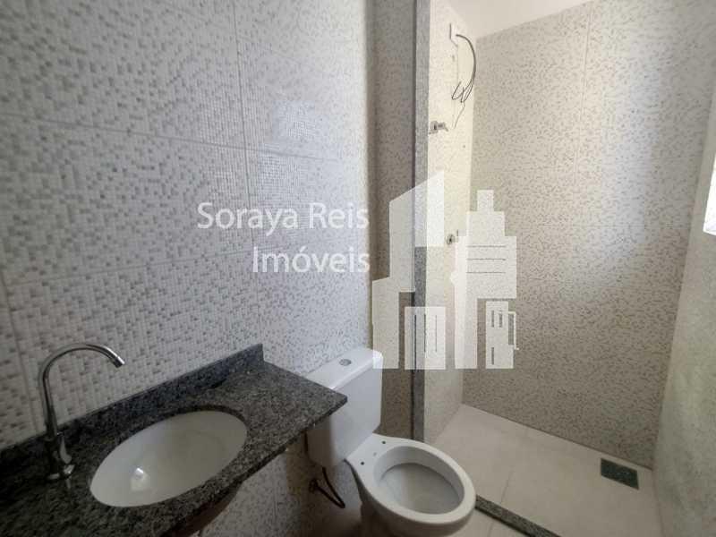 8 - Apartamento 3 quartos à venda São Geraldo, Belo Horizonte - R$ 477.880 - 272 - 12