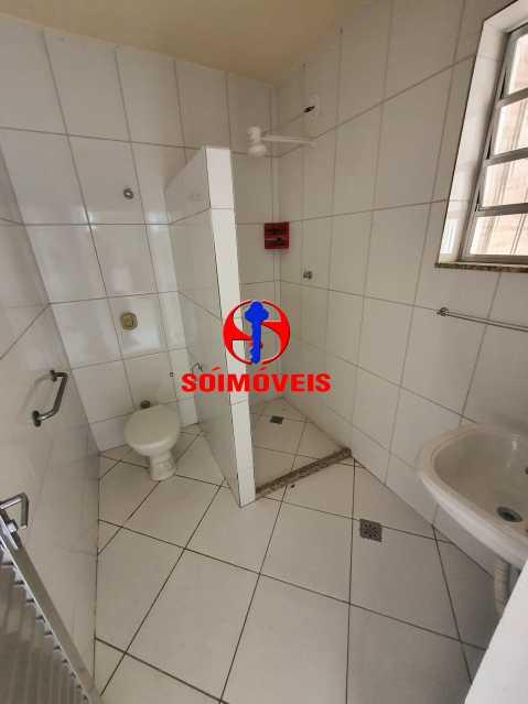 BANHEIRO - Casa 2 quartos à venda Quintino Bocaiúva, Rio de Janeiro - R$ 230.000 - TJCA20039 - 15