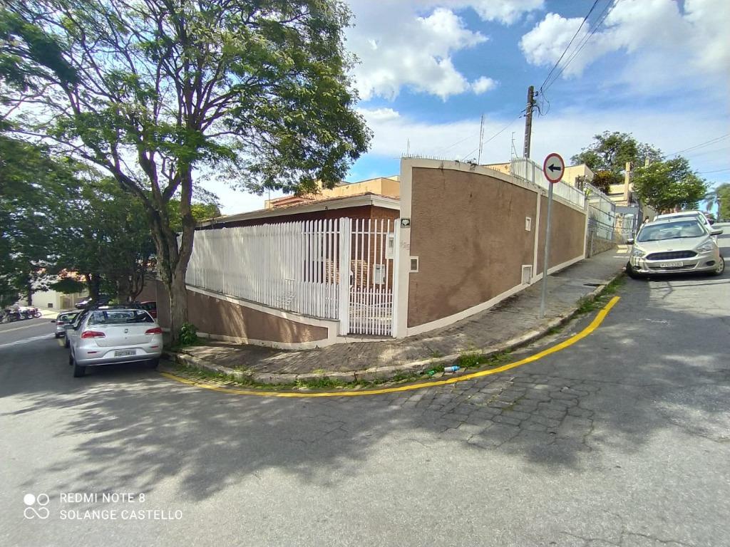 FOTO2 - Casa 4 quartos para alugar Itatiba,SP - R$ 4.000 - CA2347 - 3