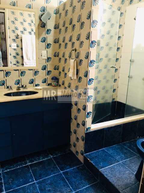 687b305b-e54f-4d3f-9d72-c83fda - Apartamento Rua General Artigas,Leblon,Rio de Janeiro,RJ À Venda,3 Quartos,134m² - MRAP30060 - 10