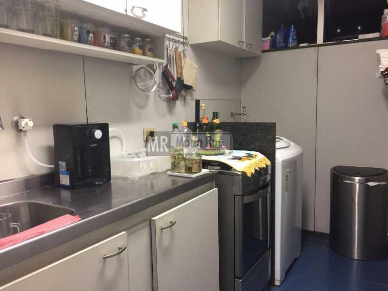 16 - Apartamento à venda Rua Professor Antônio Maria Teixeira,Leblon, Rio de Janeiro - R$ 1.700.000 - MRAP20100 - 17